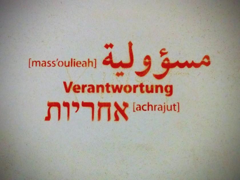 Stencil-Graffiti mit dem Wort